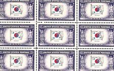 1944 - KOREA - #921 Full Mint -MNH- Sheet of 50 Postage Stamps
