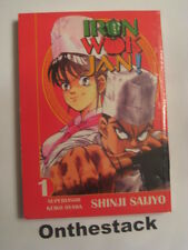 MANGA:  Iron Wok Jan Vol. 1 by Shinji Saijyo (Paperback, 2005)