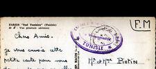 ZARZIS (TUNISIE) VILLAS & CASERNE en vue aérienne / Franchise Militaire