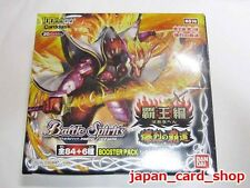 20082 AIR Battle Spirits TCG Card BANDAI Booster Pack Heroes vo.3 BS16