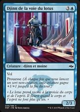 MTG Magic FRF FOIL - Lotus Path Djinn/Djinn de la voie du lotus, French/VF