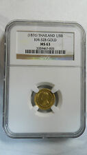 Thailand Fuang 1/8 Baht Gold, 1876, NGC MS 63