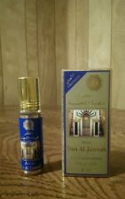 Attar Dua Al Jennah  Roll On 8ml ( Surrati )