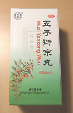 4pkts Wuzi Yanzong Wan Wu Zi Yan Zong Low Sperm Count Male Infertility Energy