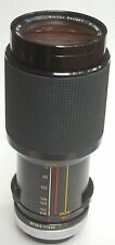 Vivitar Lens - 70-210 f/3.5 Zoom lens cap & 3-filters used on Canon for film cam