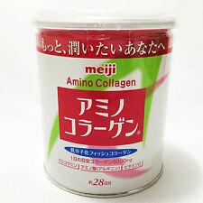 Meiji  Amino Collagen Powder  200g  28days  from japan Free Shipping