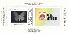 (33365) Poland Phila Nipon 1991 Minisheet - MNH U/M Mint