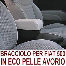 Bracciolo Premium per FIAT 500-in eco pelle avorio -MADE IN ITALY-appoggiagomito