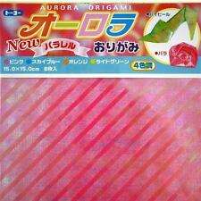 8 Sheets Japanese Origami Paper - Aurora Iridescent 6 Inches #2083