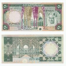 SAUDI ARABIA - 50 Riyals Banknote - P.19 - VF+.