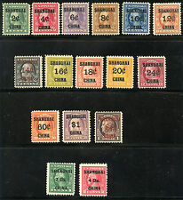 UNITED STATES OFFICE IN CHINA SC# K1-K18 NO K8, 12, 13 MINT HINGED & NH AS SHOWN