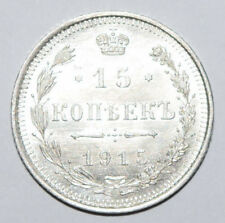 Russia / Russian Empire: 15 Kopeeks silver coin since 1915 in UNC Condition.