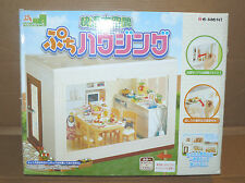 RE-MENT Petit Space housing display - very rare - new in box - puchi dollhouse