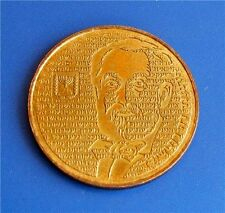 Israel Special Issue 1/2 New Sheqel Rothschild 1986 Coin Uncirculated