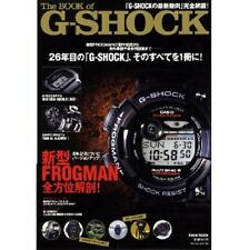 The BOOK of G-SHOCK 26th Anniversary Book