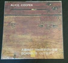 "Alice Cooper ""School's Out"" (Vinyl, LP, Stereo) Taiwan Press"