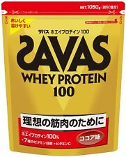 SAVAS Whey Protein Powder 100 Cocoa 1,050g Vitamin B Muscle Health Meiji Japan