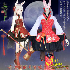 Chinese style Sweet Lolita Dress Miracle Nikki HanFu Cosplay Ancient costume