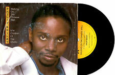 "PHILIP BAILEY - WALKING ON THE CHINESE WALL - 7"" 45 VINYL RECORD PIC SLV 1984"