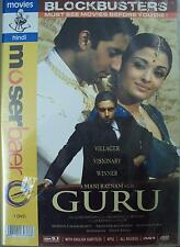 GURU (2007) ABHISHEK BACHCHAN, AISHWARYA RAI - BOLLYWOOD HINDI DVD