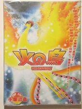 Hinotori Phoenix 2-DVD Complete Eps 1-13 Anime Bird of Fire Hi No Tori