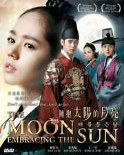 Korean Drama : The Moon Embracing The Sun DVD + BONUS DVD