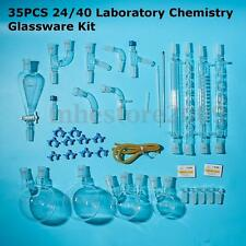 35PCS 24/40 New Advanced Organic Chemistry Glassware Kit Glass Unit Joint set