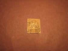 German Bavaria Stamp Scott# 45 Coat of Arms 1878 L25