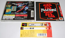 Arcade Hits Raiden Project PS1 PlayStation Japanese JPN Fighters * Near-Mint *