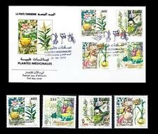 Tunisia MNH 4v+FDC, Medicine Plants, Rosemary, Lemon, Green Anise, Garlic for Im