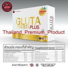 30 Capsule Whitening Gluta Frosta Plus Fast Brighten Skin Anti-Aging Reduce Dark