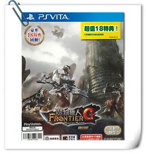 PSV Monster Hunter Frontier G with Bonus 怪物猎人边境G 中文版 18 特典 VITA Action Capcom