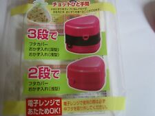 3-tier rice ball bento box with side dish boxes - green color 14c-3612