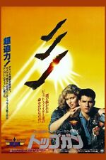 Top Gun Movie Poster #02 Large 24inx36in