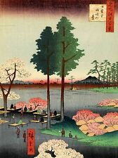 PAINTING JAPANESE WOODBLOCK TALL TREES PARK ART POSTER PRINT LV2634