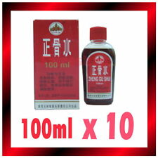 YULIN Zheng Gu Shui Medicated Relieve Pain Oil First Aid Sport Sprain Fatigue