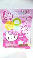 Hello Kitty  Moistening clear skin mask collagen combination.made in Japan