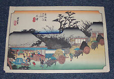 53 Stations on the Tokaido Road. Hiroshige. Otsu.