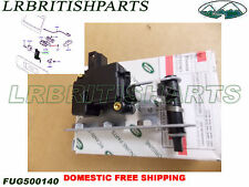 LAND ROVER TAILGATE LOWER ACTUATOR RANGE ROVER 03-12 RH OEM FUG500140