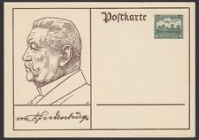 GERMANY, 1932. Post Card P215, MInt