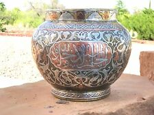 """Antique CAIRO WARE Damascened Silver, Copper on Brass Bowl Islamic 7""""W X 6""""H"""