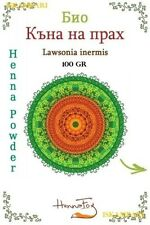 ORGANIC BIO HENNA POWDER 100gr.  PURE NATURAL HAIR COLORANT / DYE no additives