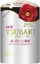 NEW Shiseido TSUBAKI Damage Care Conditioner Refill 345ml Made in Japan F/S