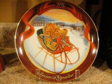 Stroh's Beer Distributors Only 1992 Christmas Plate LTD Edition RARE