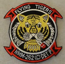 """1980'S USMC HMM-262 (C) DET P FLYING TIGERS EMBROIDERED ON TWILL 4 1/2"""" TALL CE"""