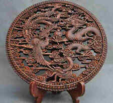 old chinese huanghuali wood hand-carved dragon phoenix bird statue screen plate
