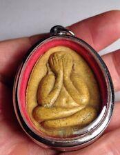 Thai Amulet - Pra Pidta / Blessed Amulet