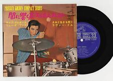 Elvis Presley 1965 Japan Stereo 33rpm EP KING CREOLE Japanese