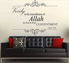 Allah Sticker Muslim Art Islamic Decal Wall Calligraphy Vinyl Arabic furniture