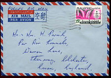 Malaysia Pulau Pinang Air Mail Commercial Cover To UK #C40061